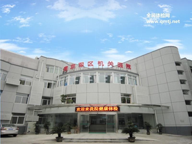 铜陵市第五人民医院健康管理中心